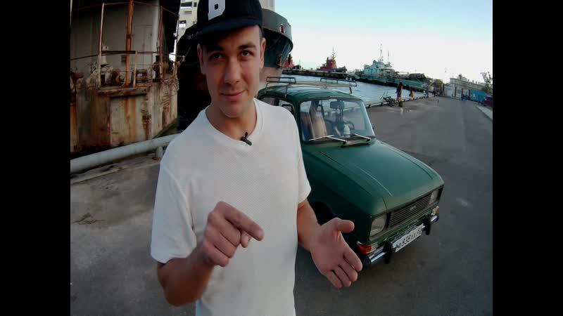 Братья и сёстры смотрите новую серию авто обзора в VK @Москвич 2140 АЗЛК новое шоу авто боты live YOU TUBE
