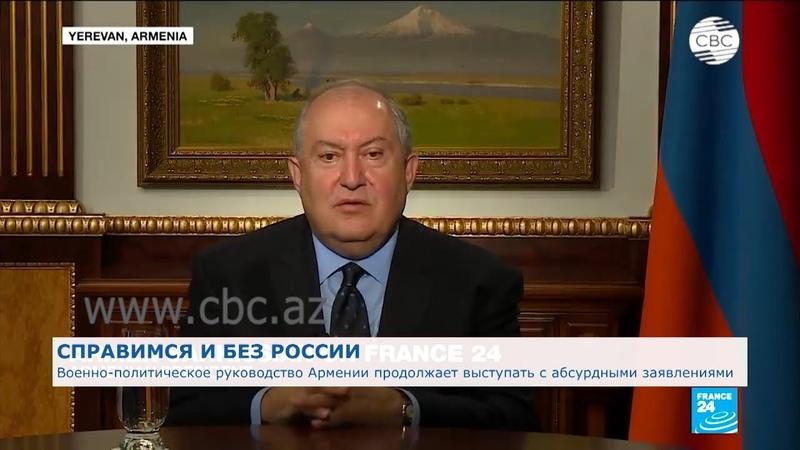 Военно политическое руководство Армении продолжает выступать с абсурдными заявлениями