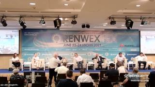 Панельная дискуссия «ВИЭ – энергетика будущего»