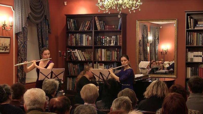 Эмиль Кронке. Две бабочки для двух флейт и фортепиано, Op.165