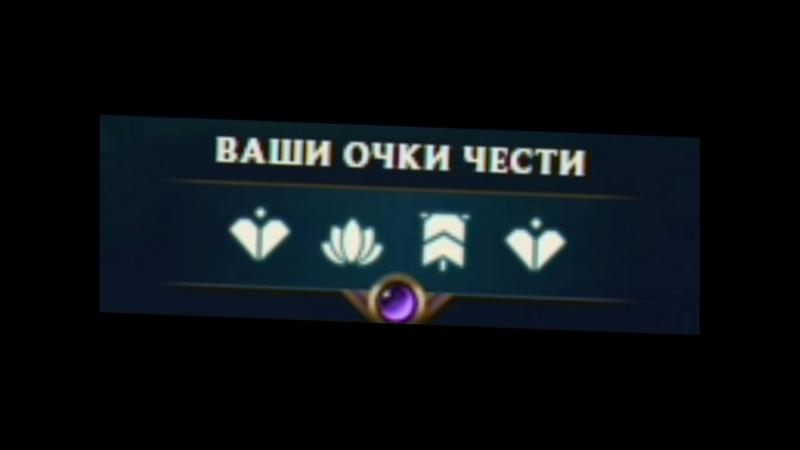 ЛЯ ГДЕ ЗАСТИЛИТЬ league of Legends