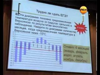 Рен ТВ Елец Муниципальное родительское собрание