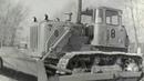 РЕДЧАЙШИЙ ТРАКТОР СССР. Экспериментальный гусеничный трактор ЧТЗ Т 130