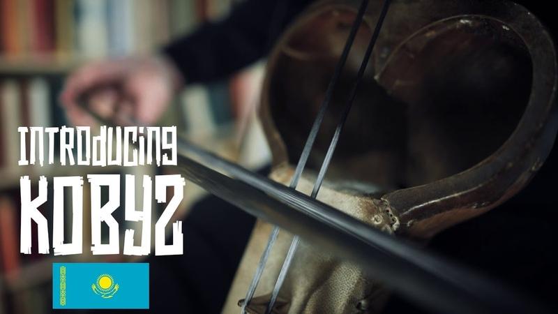 ORDER A RECORDING OF Kobyz or Kylkobyz national instrument of Kazakhstan