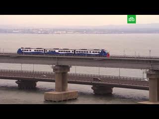 Открытие железнодорожного движения по Крымскому мосту