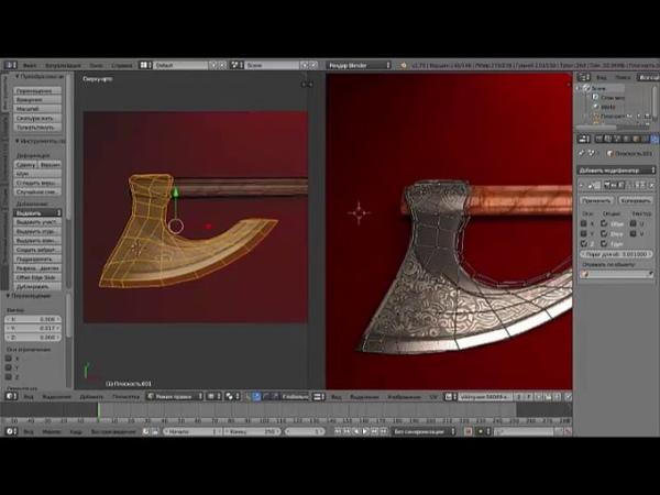 Создание 3D модели в блендер по картинки 1