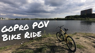 GoPro POV Bike Ride In Nature | Yekaterinburg, Russia | Велосипед от первого лица | Екатеринбург