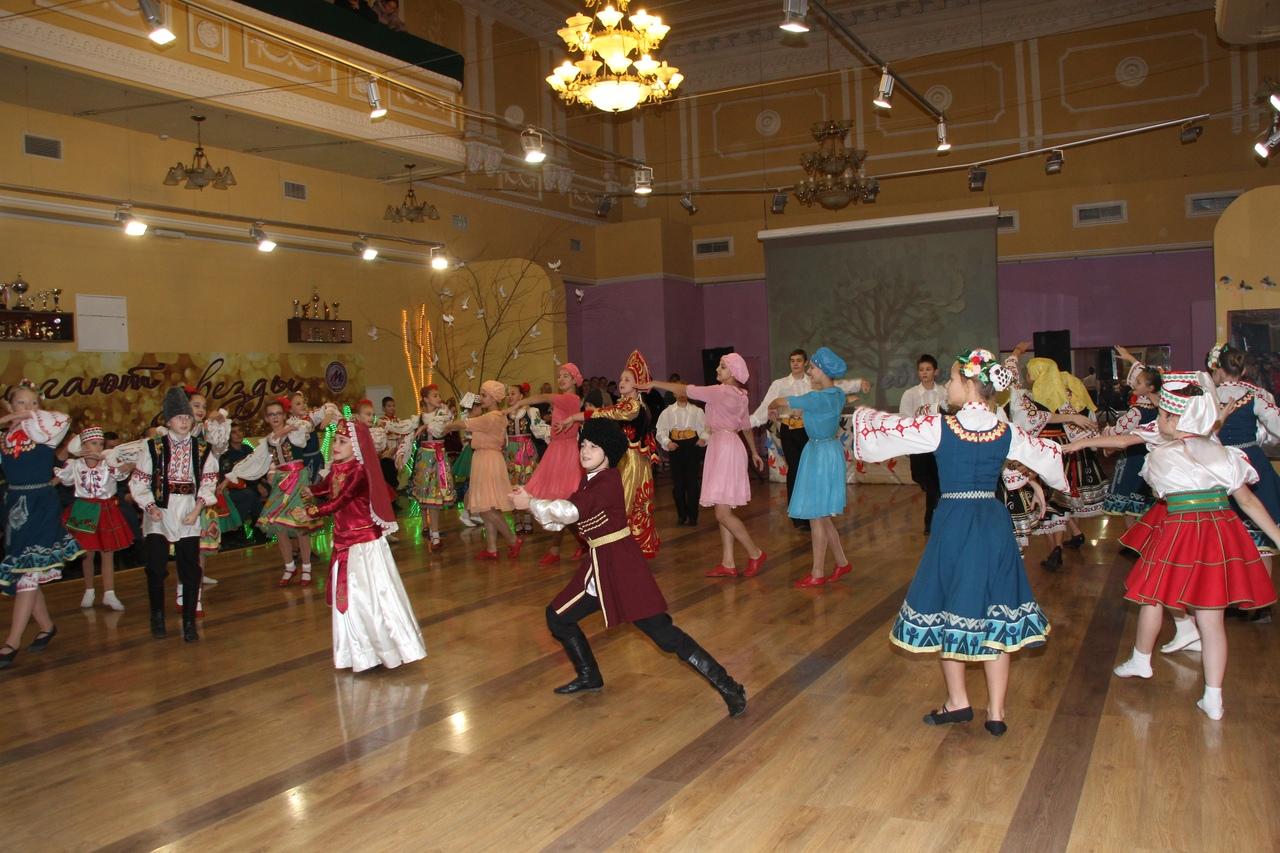 В Донецком городском молодежном центре отпраздновали День народного единства