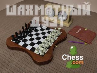 """Шахматный дуэт. Часть 70 """"Триумфальный побег короля"""""""