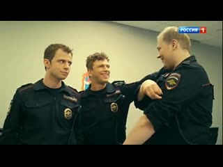 Господа полицейские 1-4 серии ( Детектив, криминал ) от