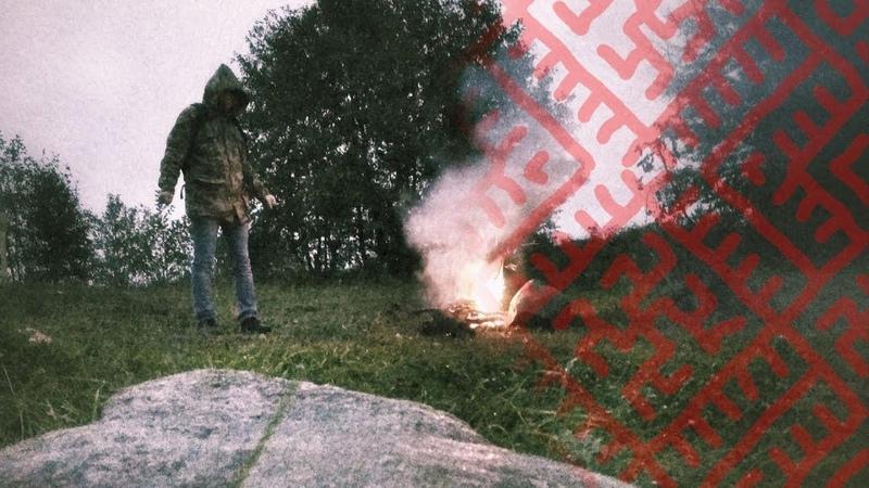 Дзень адзінства балтаў адзначаюць пухавіцкія валацугі