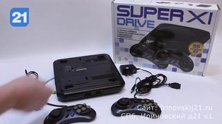 Super Drive с 95 встроенными играми - обзор игровой приставки