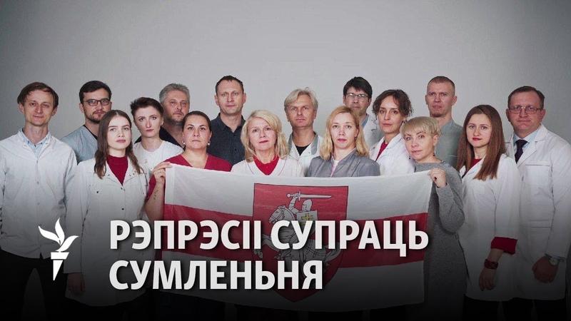 Віцебскі пракурор пагражае мэдыкам Витебский прокурор угрожает врачам