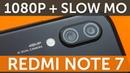 Тест камеры Xiaomi Redmi Note 7 1080P 30FPS, Slow Motion и фронтальная камера
