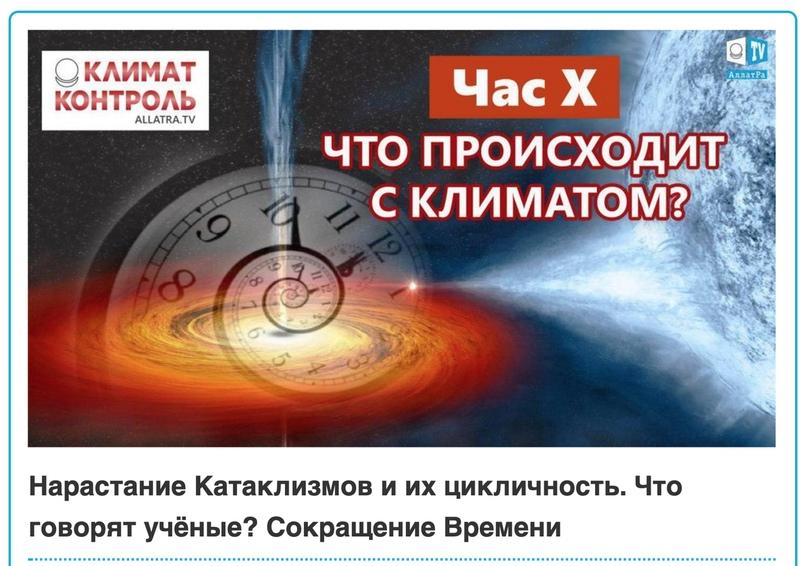 МОД «АллатРа». Часть 3. Миссия «Президент РФ» или инструмент манипуляции доверием, изображение №6