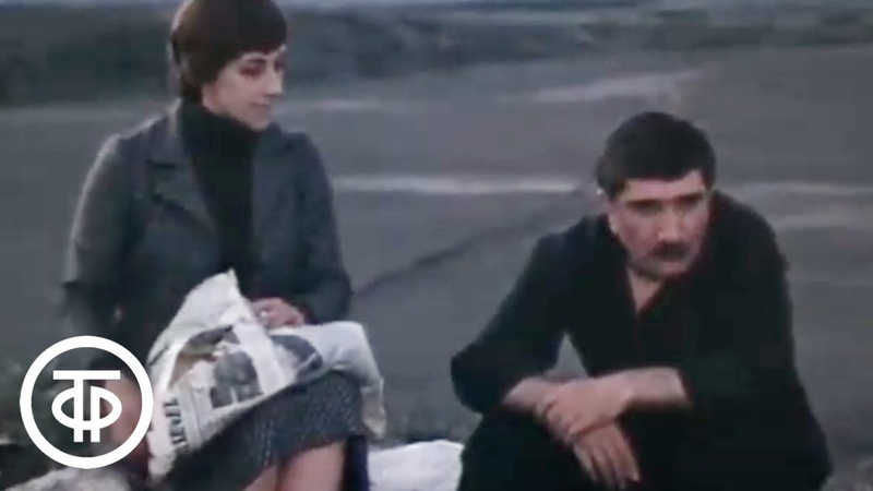 Никто не хочет признавать себя виноватым Фрагмент художественного фильма Аревик 1978