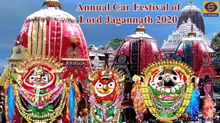 Annual Car Festival of Lord Jagannath 2020 I LIVE from Puri