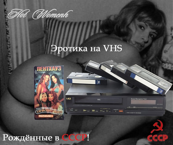 Vhs tapes worth money