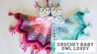 Baby Owl Lovey Crochet Pattern
