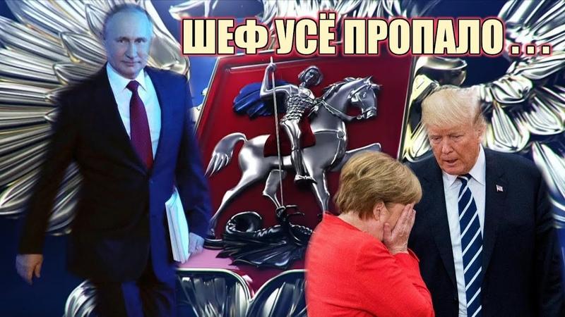 Запад вздрогнул Россию ждет время великих маневров