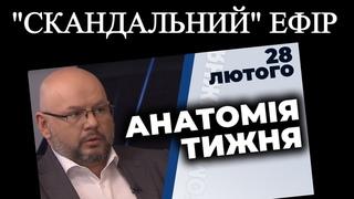"""Скандальний ефір на каналі """"ПРЯМИЙ"""". Тука. Порошенко. Зеленський."""