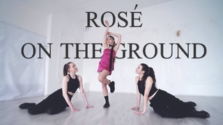 ROSÉ - 'On The Ground' __ dance cover by CBN (시비엔)