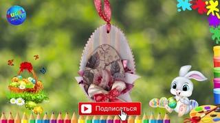 Пасхальный декор | Пасха 2021 | Пасхальное яйцо | Пасхальный декор своими руками | Декупаж