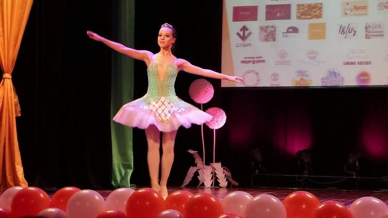 Вдохновение 2018 Вариация из балета Павильон Армиды
