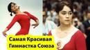 Cамая Красивая Популярная Гимнастка Советского Союза Зинаида Воронина Умерла в Нищете и Забвении