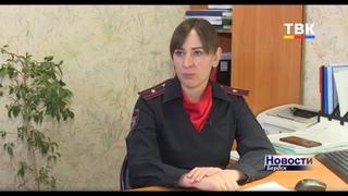 Почему супруги боятся говорить о насилии в семье и сколько стоит неблагополучных на учете в Бердске