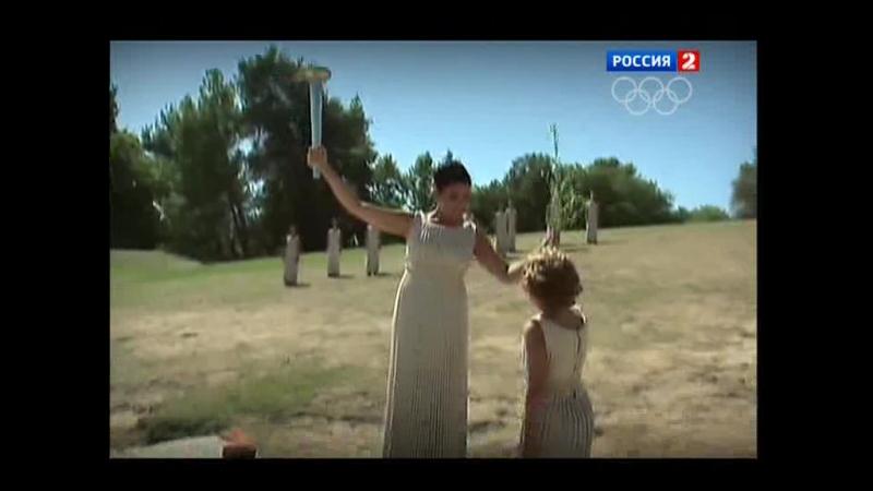 Открытие Олимпиады в Сочи 07 02 2014 Стадион Фишт Гимн России
