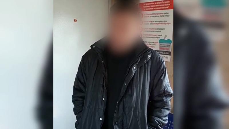 У КПВВ Чонгар прикордонники затримали Домового