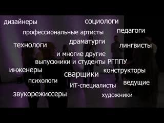 """Трейлер к документальному фильму """"Люди-Т - 15 лет"""""""