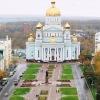 +Мы--прекрасные жители города Саранск!+