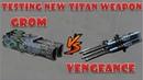 Giveaway 5 Volt weapons new Alpha titan weapon Grom vs Vengeance comparison war robots