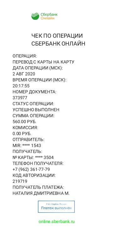 8v_jz6Nu_pQ.jpg