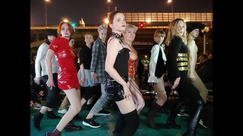 MF DANCE BAND Mylene Bon Party Show 2020