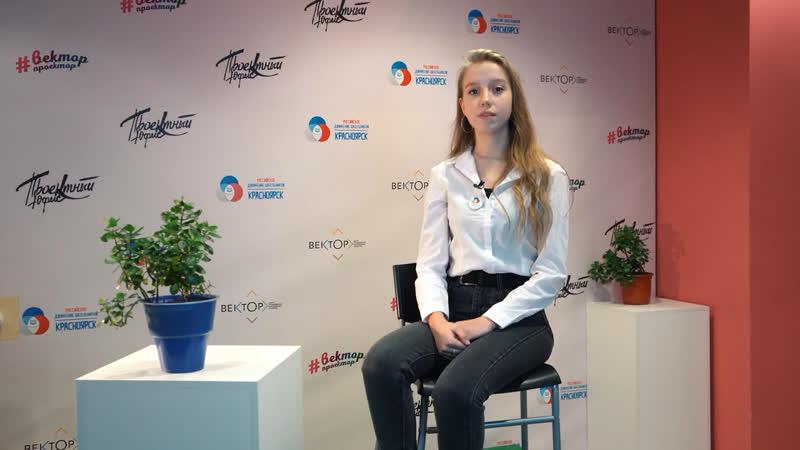 Вероника Байбурова Памяти героев