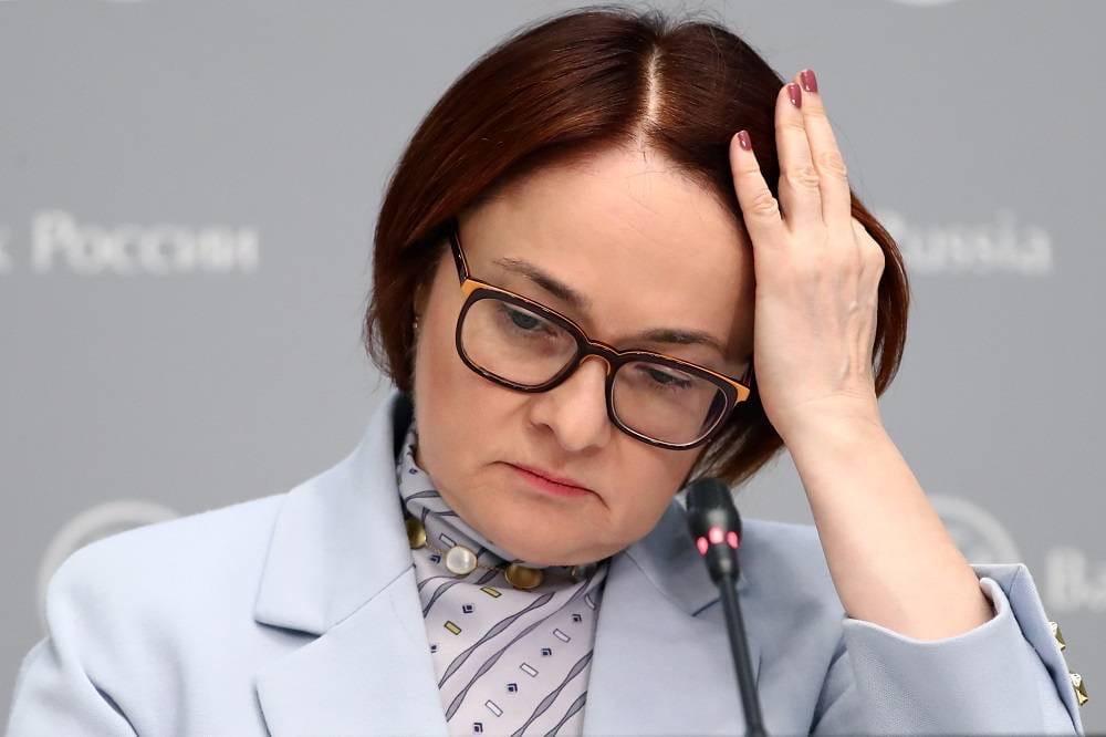 Банки провалили операцию по включению печатного станка Центробанком