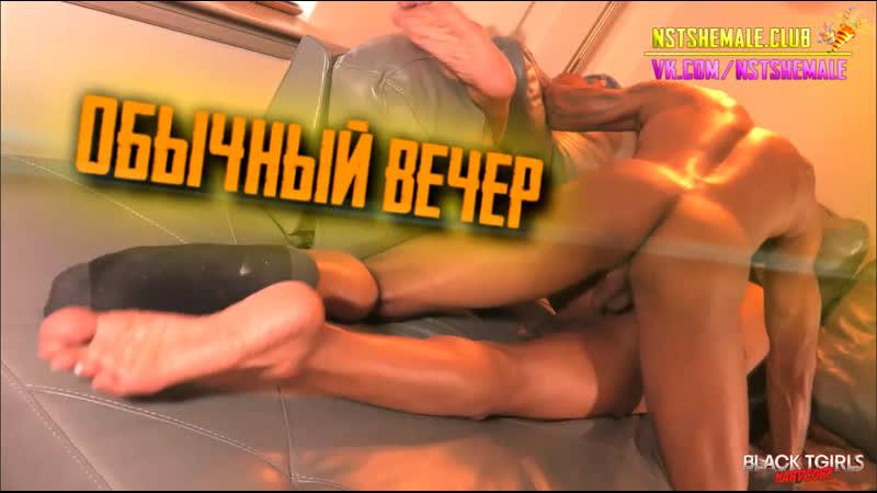 Sissy Trainer Rus (сисси feminization) Hormones (
