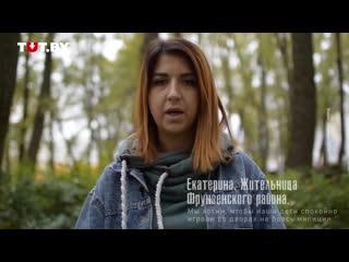 Жители улицы Янки Мавра в Минске записали обращение
