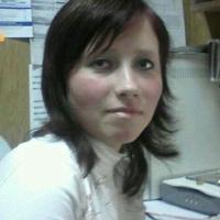 Фотография Юлии Шлепиной ВКонтакте
