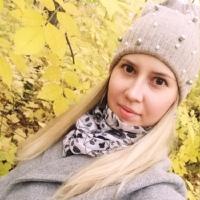 Фотография страницы Ирины Егоровой ВКонтакте