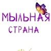 Екатерина Амелькина