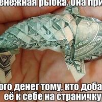 Фотография Елены Абрамовой ВКонтакте