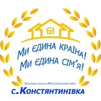 Фотография профиля Константиновки Ханды-Портового-Города ВКонтакте