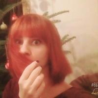 Фотография профиля Марты Хмельницьки ВКонтакте