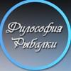Рыбалка в СПБ, Ленобласти, Карелии, Пскове.