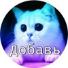 Μихаил Τретьяков