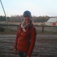 Фотография страницы Юлічки Заєць ВКонтакте